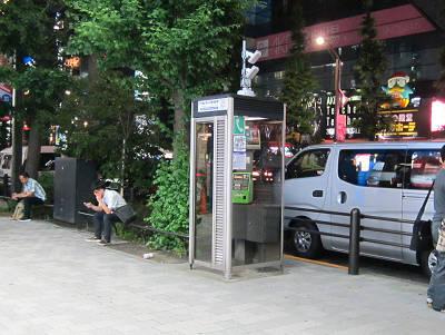 アキバの電話BOX