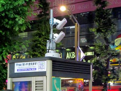 アキバの電話BOX2