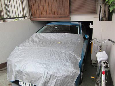 車高の低い車庫4