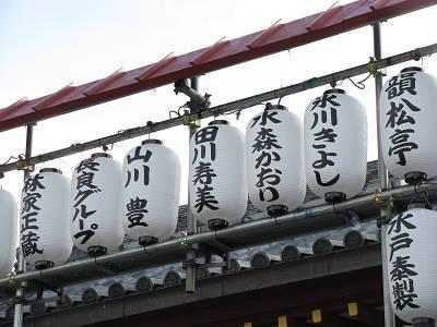 上野不忍池の弁天堂提灯