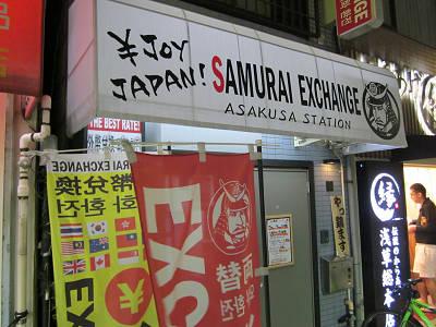 ¥JOYの店