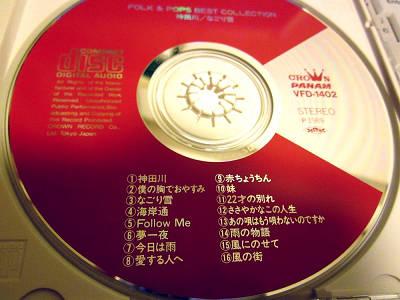 FOKPOPSBEST CD中