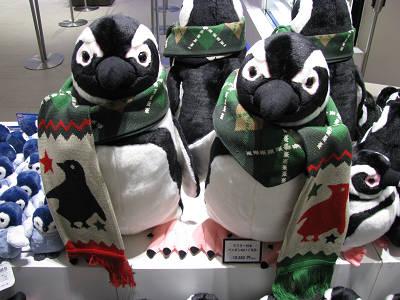 ペンギンマフラー