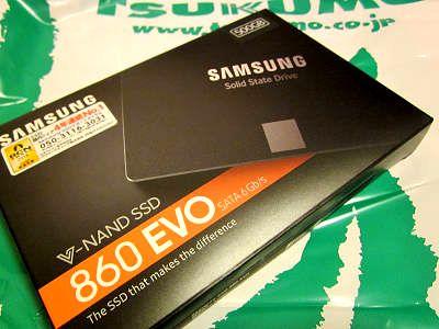 SSD500買ったよ1