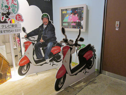 充電バイク