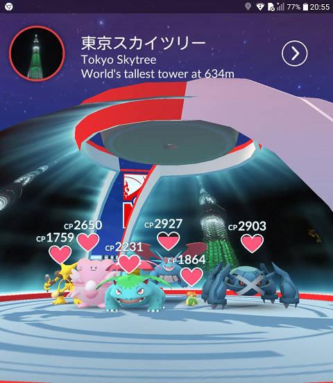 JAPAN WIFIでポケGO