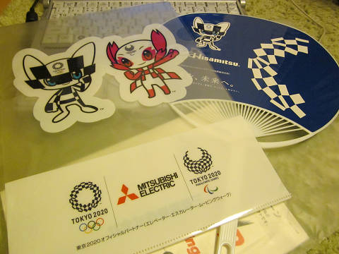 オリンピック2年前宣材