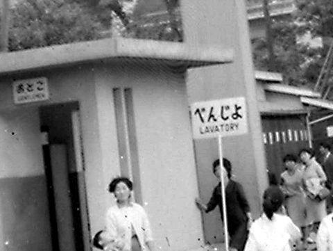 上野動物園べんじょ