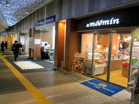 駅改札ムーミン1