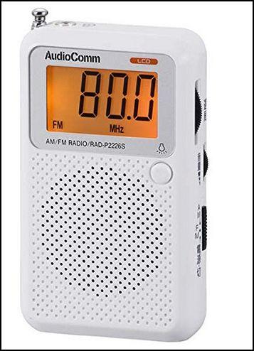 安いラジオ1