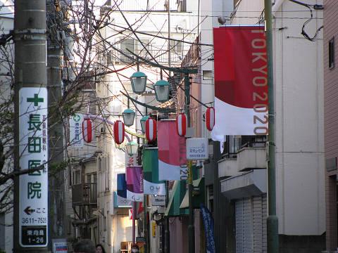 鳩の街オリンピック