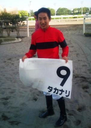 横川怜央騎手と千田洋騎手   南...
