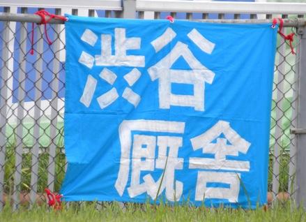 8月26日テイエムヨカドー8.jpg