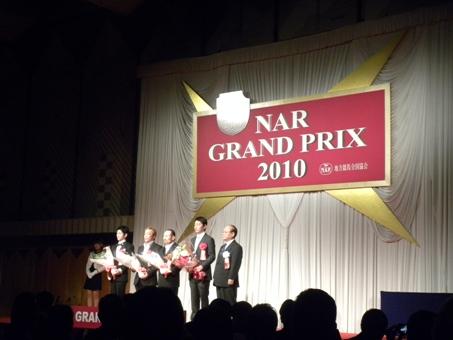 NARグランプリ表彰式を振り返る...