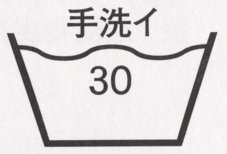 20111227 2145003