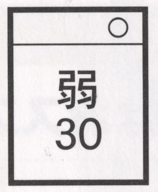20111227 2145010