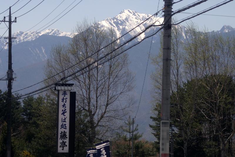 藤亭さん前から。山の高さ(甲斐駒)