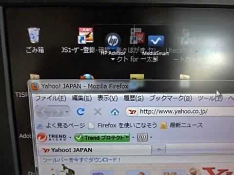 Windows 7、Firefoxの表示