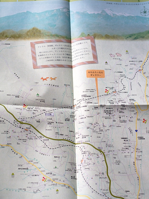 オランウータン地図