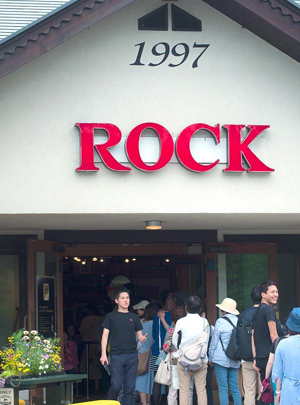 萌木の村 rock