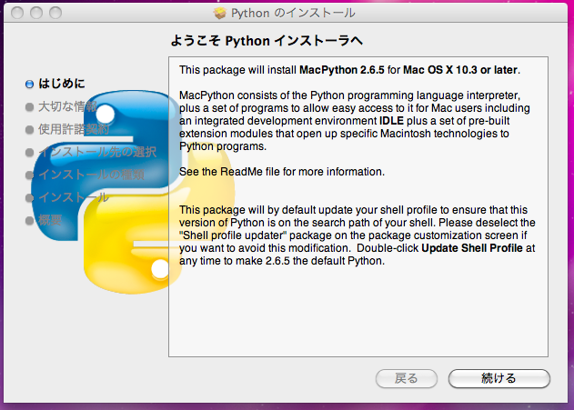スクリーンショット(2010-06-10 22.46.06).png