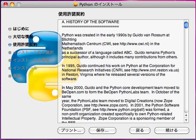 スクリーンショット(2010-06-10 22.46.52).png