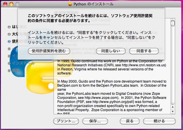 スクリーンショット(2010-06-10 22.47.11).png