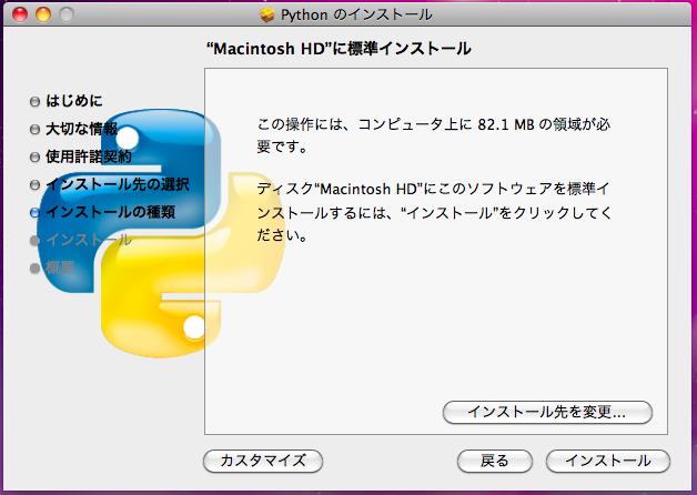 スクリーンショット(2010-06-10 22.47.25).png