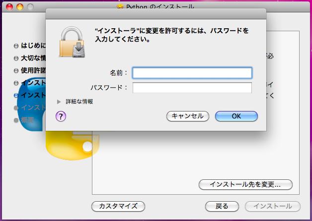 スクリーンショット(2010-06-10 22.48.01).png