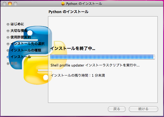 スクリーンショット(2010-06-10 22.48.28).png