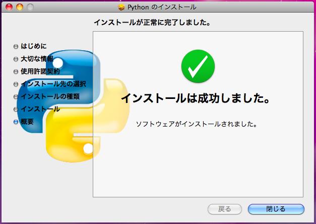 スクリーンショット(2010-06-10 22.48.46).png
