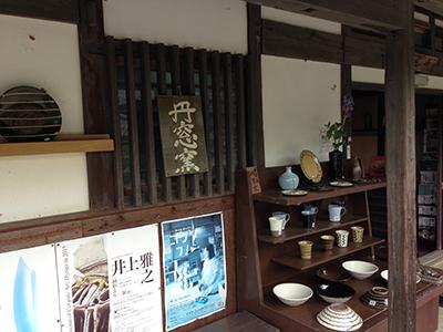 丹波篠山の窯