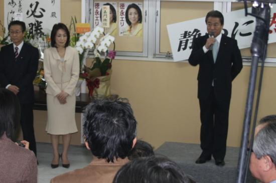 2010年02月の記事 | 徳永エリ Of...