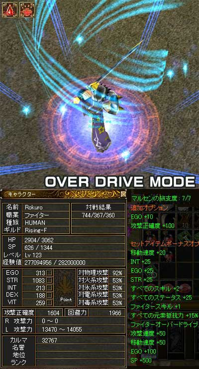 OverDriveMode