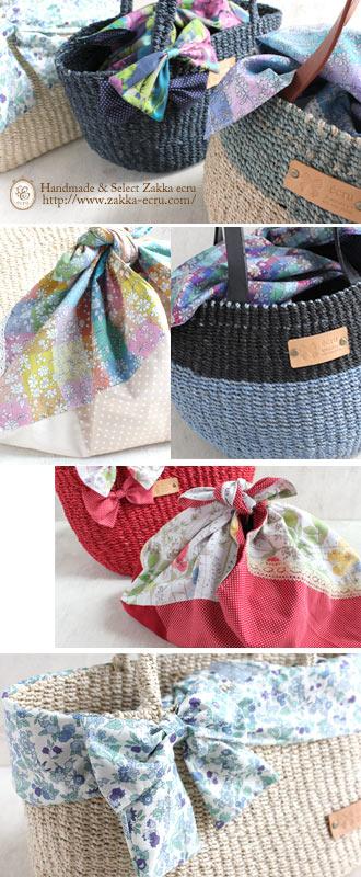 手作り雑貨・セレクト雑貨 エクリュ ecru あずま袋付きカゴバッグ かごバッグ リバティプリント