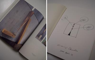 岡山の設計事務所 植松奎二 円錐