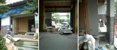 トリムデザイン設計の住宅の工事