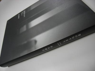 岡山の設計事務所 トリムデザイン