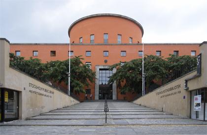 スックホルム図書館 倉敷 設計