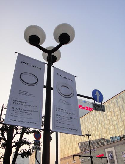岡山 デザイン 建築