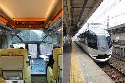 近畿日本鉄道「観光特急しまかぜ」