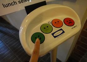 食堂のレスポンスボタン