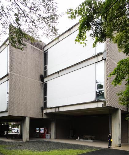 山口県立博物館 坂倉準三 倉敷 設計事務所