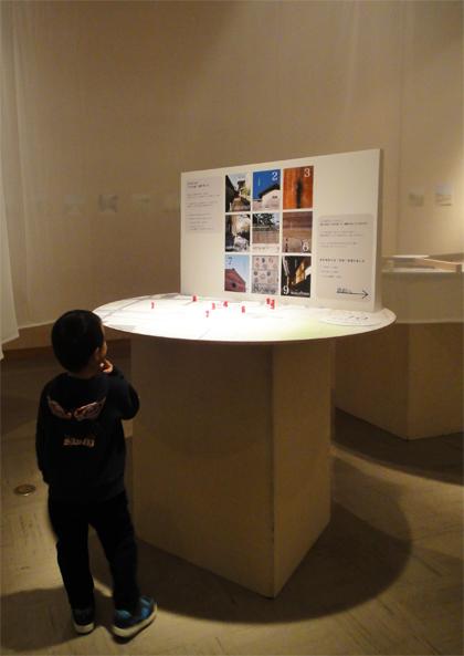 岡山 設計 建築家のしごと展
