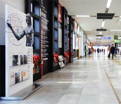 大原美術館 サイン ロダン 倉敷の設計事務所