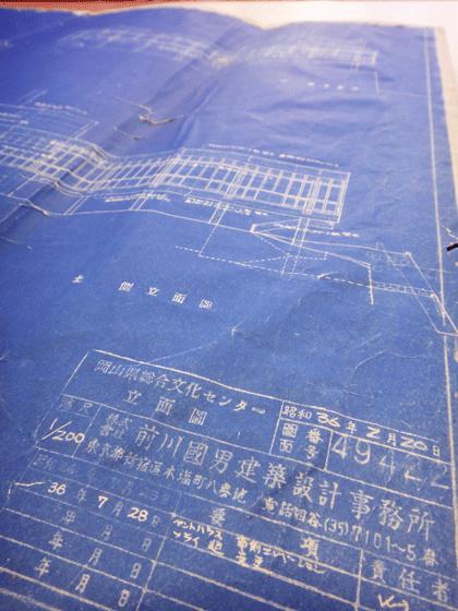 岡山 前川國男 近代建築 倉敷の設計事務所
