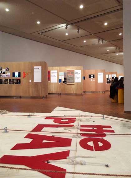 倉敷 建築 設計事務所 アート PLAY 展覧会