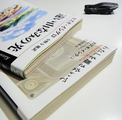 イシグロカズオ 倉敷 建築設計事務室 岡山
