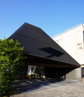 倉敷 建築 設計事務所 建築家 隈研吾 両口屋