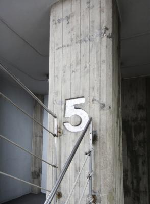 岡山 建築 倉敷 建築設計 建築家 菊竹清訓 東光園
